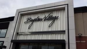 I had to post this exquisite sign for Bayview Village.